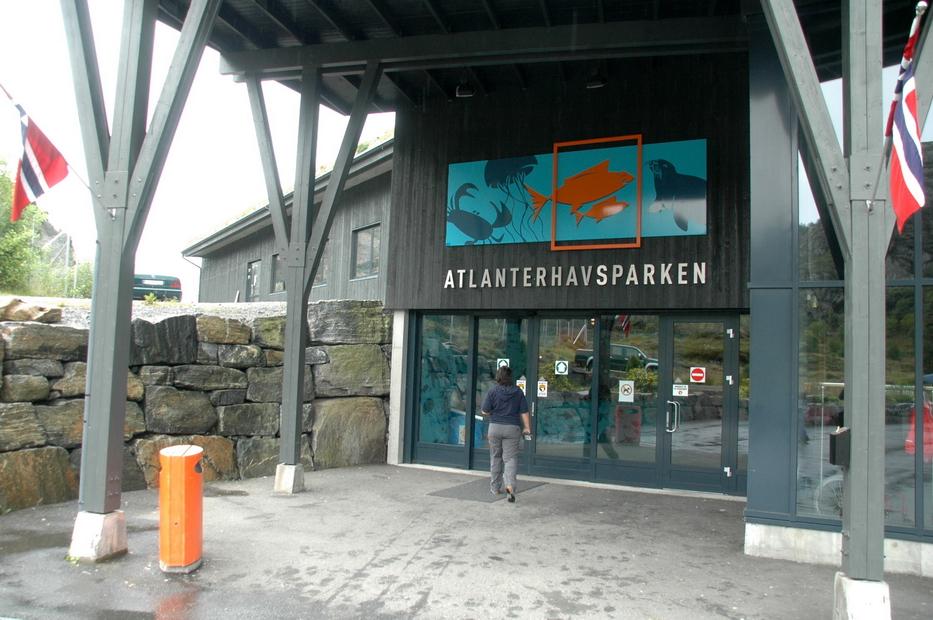 вход в океанариум